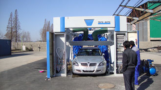 الصين TEPo-AUTO car wash system المزود