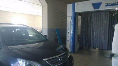 الصين TEPO-AUTO-TP-901 car wash system المزود